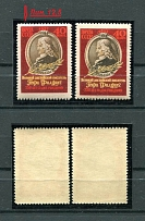1957 USSR. 250 years since the birth of Henry Fielding. Solovyov 2013 2013A.