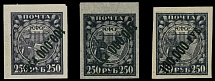 RSFSR Issues, 1922, inverted diagonal surcharge, ordinary or thin paper