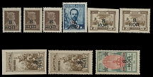 1927, black or red surcharge 8k on soldier 7k brown and commemorative stamps,