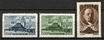 1947 USSR 23rd Anniversary of the Lenins Death (Full Set, MNH)