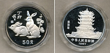 PRC 1987, Year of the Rabbit, 50 yuan, proof silver coin, ASW 5 oz