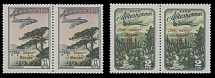 Soviet Union 1955, North Pole - Moscow Flight, red overprint on 1r & 2r stamps