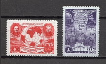 1950 USSR Discovery of Antarctida (Full Set, MNH)
