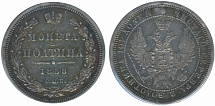 Russia 1858 (SPB-FB), Alexander II, ½ rouble (poltina), silver coin XF condition
