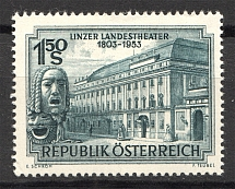 1953 Austria Architecture (CV $20, Full Set, MNH)