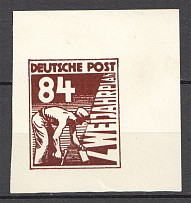 East Germany GDR Probe 84 Pf (Proof)