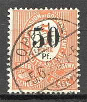 1920 Germany Joining of Silesia (CV $65, Broken `0`, Cancelled)