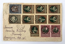 Russia. franked with postage stamps 'For the benefit of soldiers and their families'. Registered mail Arzamas -