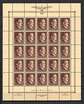1942 Germany General Government Full Sheet 1.20 Zl +1 Zl (MNH)