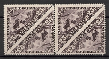1934 Russia Tannu Tuva Airmail Air Avia Post Block of Four 25 Kop (MNH)