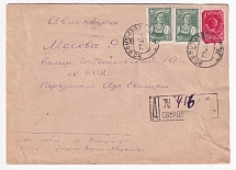 1942. Registered air letter from Sverdlovsk (18.07.1942) to Moscow (24.07.1942). rare air stamp