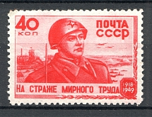 1949 USSR 31th Anniversary of the Soviet Army (Full Set, MNH)