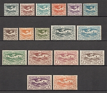 1920 Germany Joining of Silesia (CV $15, Full Set)
