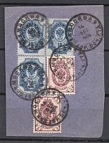 1914 Russia Readable Cancellations Moscow
