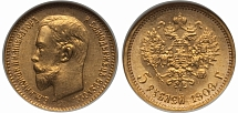 Russia 1909 (EB), Nicholas II, 5 roubles, gold coin, NGC certified, MS65, Bit 34