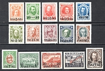 1913 Russia Levant The Romanovs (Signed, Full Set, MNH/MH)