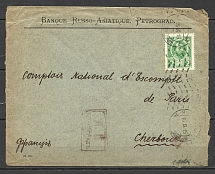 1915 Petrograd, Front Part of the Cover, DC Censorship
