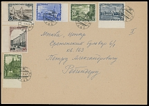 Soviet Union JUBILEE OF MOSCOW ISSUE: 1947, 5k-5r, set of 15 on three FD covers