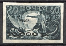 1922 RSFSR 10000 Rub (Distance between Overprints 7 mm)