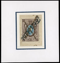 Imperial Russia 1857, 10k brown and blue, imperforated single mounted on a piece