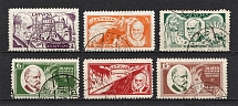 1930 Latvia (Full Set, Canceled, CV $155)