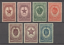 1946 USSR Awards of USSR (Full Set, MNH)