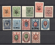 Kharkiv Type 1, Ukraine Tridents (Signed)