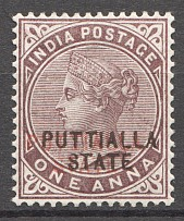 1885 Patiala State British India Black and Red Overprint