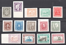 1920 Ukrainian People's Republic (Imperforated, CV $150, Full Set, MNH)