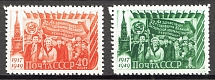 1949 USSR 32th Anniversary of the October Revolution (Full Set, MNH)