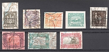 1920 Ukrainian People's Republic (Stamps on Maps, Two Side Printing, MNH/MH)