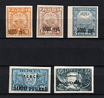 1922 RSFSR, Russia (Black Overprint, Full Set)