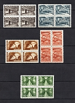 1947 Moscow Subvay, Soviet Union USSR (Blocks of Four, MNH)