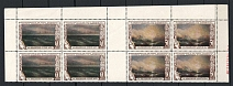 1950 USSR 50th Anniversary of the Death of Aivazovsky GUTTER Blocks Part of Sheet (MNH)