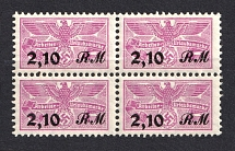 2.10Rm Holiday Contribution Stamps, Germany (Block of Four, MNH)