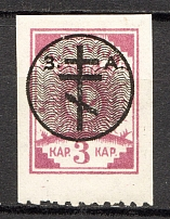 1919 Russia West Army Civil War 3 K (Signed)