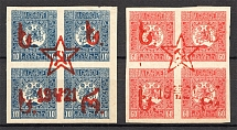 1921 Russia Georgia Civil War Soviet Star Issue Blocks of Four