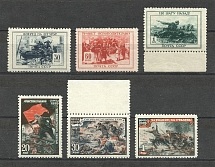 1945 USSR Fatherland's War (Full Set, MNH)