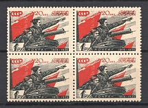 1938 USSR 1 Rub Anniversary of the Red Army Sc. 635, Zv. 510 Block (Thick Paper, CV $40, MNH)