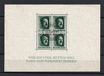 1937 Third Reich, Germany (Souvenir Sheet Mi. 7, HOLZHAUSEN Postmark, CV $20)