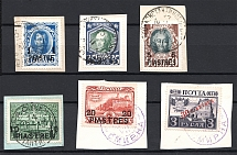 1913 Russia Levant The Romanovs (Signed, Cancelled)