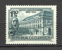 1953 Austria (CV $25, Full Set, MNH)