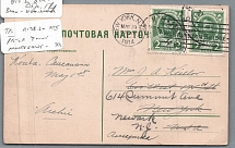 1914. Letter from Post carriage No. 138 (Baku-Vladikavkaz) (20.04.1914) to New York (USA) (19.05). via Moscow