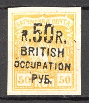 1920 Batum British Occupation Civil War (Black Overprint, CV $110)