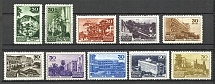 1947 USSR The Soviet Sanatoria (Full Set, MNH)