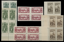 1925, 20th Anniversary of the Revolution of 1905, imperforated and perforated