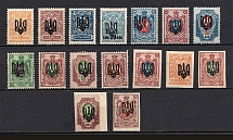 Odessa Type 3, Ukraine Tridents (Signed, CV $45, MNH/MH)