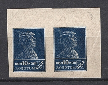 1923 USSR Gold Definitive Set Pair 10 Kop (Lithography, MNH)