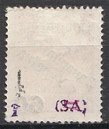 1945 Carpatho-Ukraine First Issue `60` (Only 89 Issued, Signed, CV $240, MNH)