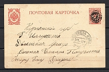 RARE Type of Mute Cancellation of Dolginovo, Postcard (Dolginovo #528, NEWLY Discovered Mute Postmark)
